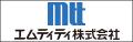 エムティティ株式会社